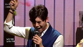 [EBS 스페이스 공감] 미공개 영상 두번째달 - 정선아리랑