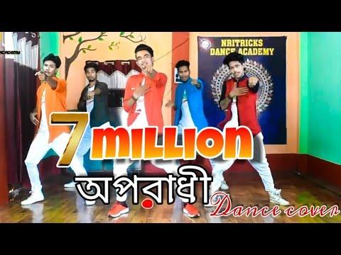 Xxx Mp4 Oporadhi Dance Cover II IINritricks Dance AcademyII IIAnkur Mahamud Feat Arman Alif II 3gp Sex