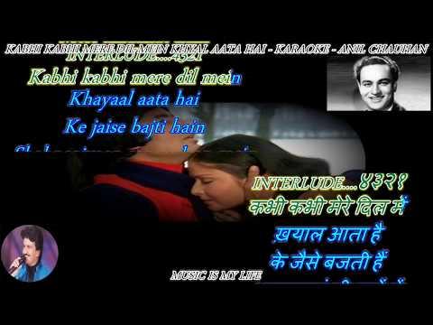 Xxx Mp4 Kabhi Kabhi Mere Dil Mein Karaoke With Scrolling Lyrics Eng हिंदी 3gp Sex