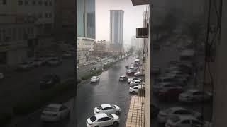 أمطار على مدينة مكه المكرمة اليوم غزيره