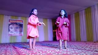 Bhutu dance performed by (Pratyusha) Sishu Lekha