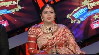Ugram Ujjwalam Episode 18 Mazhavil Manorama