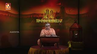 Ramayanam | Swami Chidananda Puri | Ep: 41 | Amrita TV