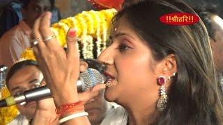 Khatu Shyam Bhajan - Uma Lahri - Main to jo kuch bhi hoon jaisa bhi hoon