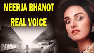 Neerja Bhanot's Last Flight Announcement : LISTEN | Sonam Kapoor, Ram Madhwani | Full Movie