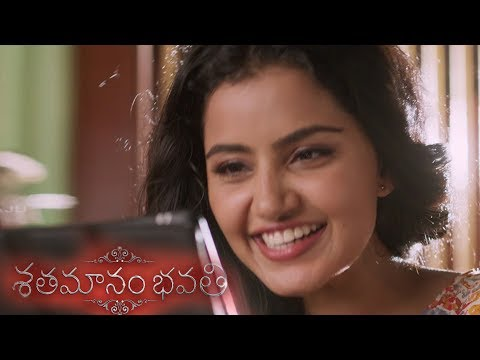 Anupama Introduces her friend to her grand parents - Shathamanam Bhavathi