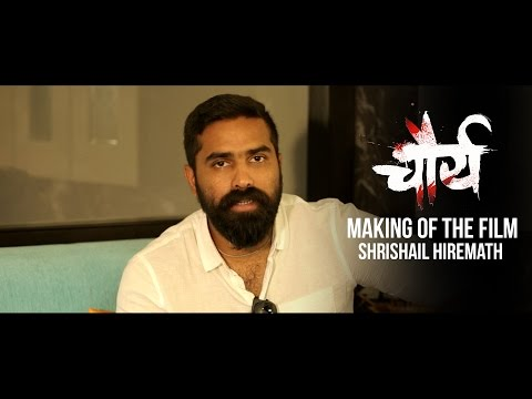 Xxx Mp4 Chaurya Making Of The Film Shrishail Hiremath 3gp Sex