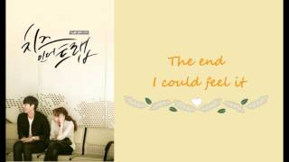[ENG SUB] Kang Hyun Min ft. Jo HyunAh(Urban Zakapa) - Such (Cheese in the Trap OST)