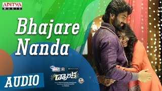 Bhajare Nanda Full Song|Dwaraka Movie Songs|Vijay Devarakonda, Pooja Jhaveri|MSR, Saikarthic
