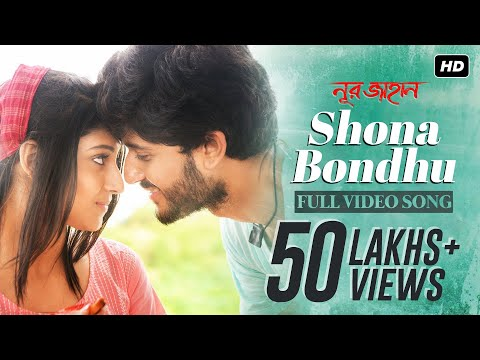 Xxx Mp4 Shona Bondhu সোনা বন্ধু Noor Jahaan Adrit Puja Raj Prashmita Savvy Abhimanyu SVF 3gp Sex