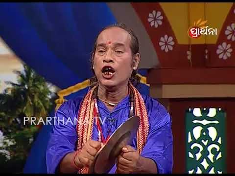 Xxx Mp4 Badi Pala Mancha Ep 29 ଧୀବର ପ୍ରସଙ୍ଗ Dhibara Prasanga Part 1 3gp Sex