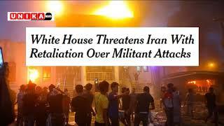 رویارویی تازه دونالد ترامپ با حکومت ولی فقیه تهران