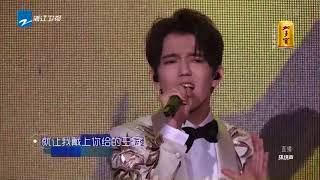 【CLIP】迪玛希《荆棘王冠》《2018领跑演唱会》20171230 [浙江卫视官方HD]