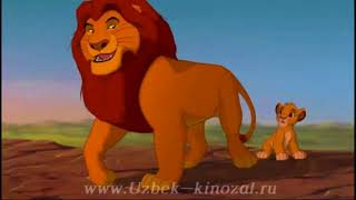 The Lion King - Morning Lesson With Mufasa (Uzbek)