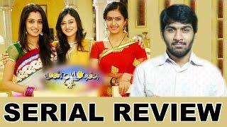 Moondru Mudichu Serial Review By Review Raja - Deepika Samson, Dheeraj Dhoopar