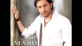 Majid Al Mohandis ... Leih | ماجد المهندس ... لية