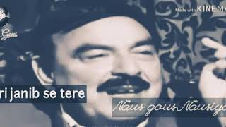#Nausgous#Nausiya #Heartmelting #Shairy New #True Heart Touching #words #Whatsapp Status Videos 2019