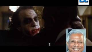 The Dark Knight Bangla Dub EP 2