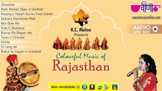 Colourful Music of Rajasthan | Best Rajasthani Folk Songs 2016 | Rajasthan Diwas Special Jukebox