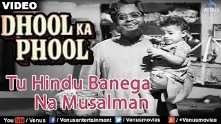 Hindu hoon main na musalman lyrics video 3gp mp4 flv hd for Koi phool na khilta song download
