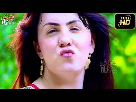 Pashto New Dance Songs 2017 HD Gul Panra - Yara Zama - Da Peshawer janan