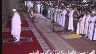 قراءة تأسر الفؤاد للقزابري ..بكاء الشيخ