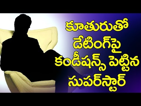superstar HOT Daughter  dating conditions/bollywood/Ratframes