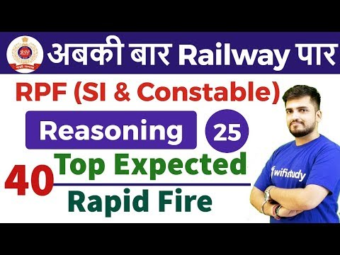 12 00 PM RPF SI & Constable 2018 Reasoning by Deepak Sir Top 40 Expected Questions