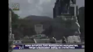 Нема бугари во Албанија - Тирана  пресече