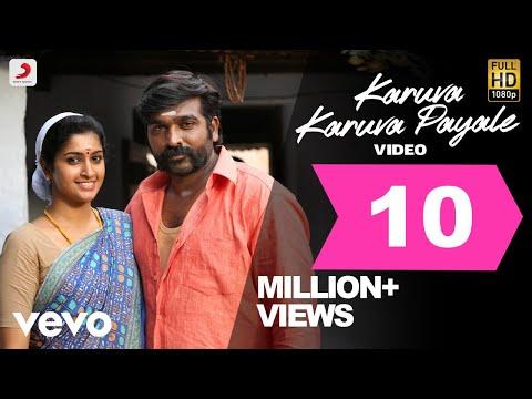 Xxx Mp4 Karuppan Karuva Karuva Payale Tamil Lyric Video Vijay Sethupathi D Imman 3gp Sex