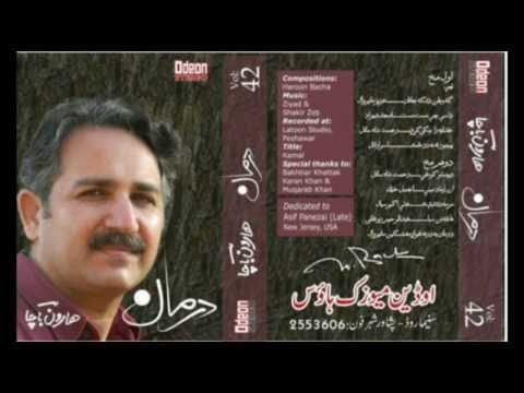 Xxx Mp4 Mrama Da Tande Haroon Bacha New Album Darman 2012 HD 3gp Sex
