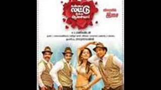 addu ThiLove Letter - Full Song - Kanna Lnna Aasaiya.wmv