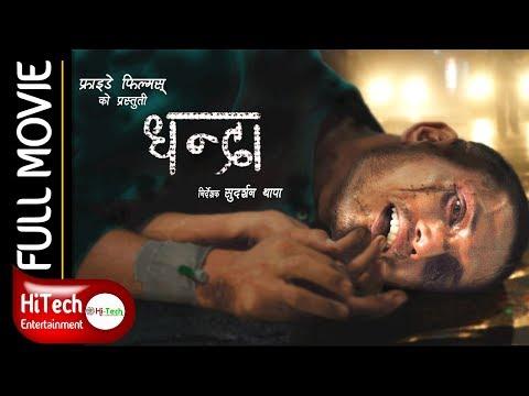 Xxx Mp4 DHANDA Nepali Full Movie Arpan Thapa Sudarshan Thapa 3gp Sex