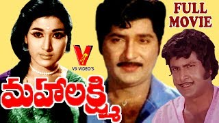 MAHA LAKSHMI | FULL LENGTH TELUGU MOVIE | SHOBAN BABU | VANISREE | SATYANARAYANA | V9 VIDEOS