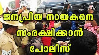 Actress Case:Police Try To Save Superstar | Oneindia Malayalam