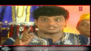 Cherta Sooraj Dheere Dheere Dhalta Hay Dhal Jayega MUST WATCH ORIGINAL