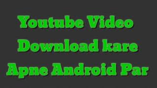 Youtube video download karne ka aasan tarika
