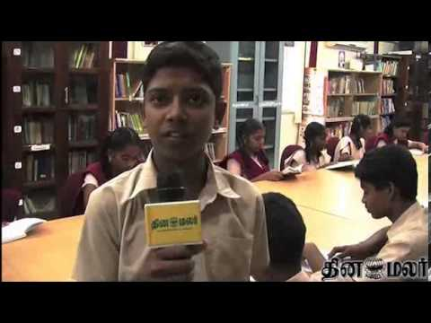 Library With Air Condition & 8000 Books at Madurai - Dinamalar Nov 25th 2013 Tamil Video News