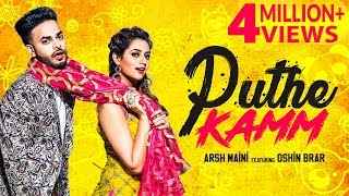 Puthe Kamm : Arsh Maini ( Full Video Song ) | Oshin Brar | Latest Punjabi Songs 2017 | Lokdhun