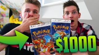 $1000 POKEMON CARD CHALLENGE! w/UnlistedLeaf