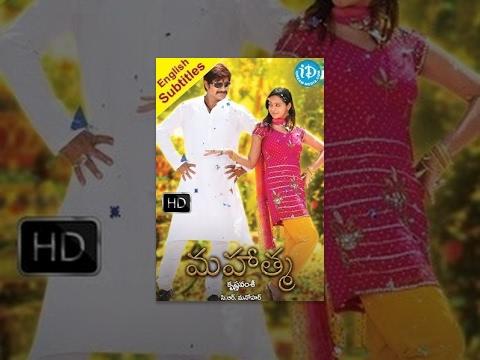 Mahatma Telugu Full Movie || Srikanth, Bhavana, Uttej || Krishna Vamsi || Vijay Antony