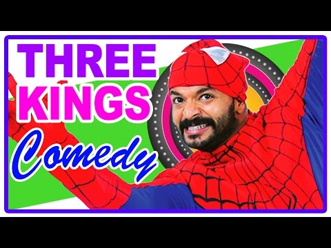 Three Kings Malayalam Movie Scenes Full Comedy Kunchako Boban Jayasurya Indrajith