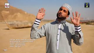 MERE SARKAR KA DEEWANA MUHAMMAD NADEEM QADRI - OFFICIAL HD VIDEO - HI-TECH ISLAMIC - BEAUTIFUL NAAT