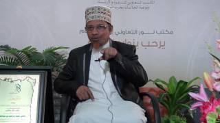 দুখের সাথে সুখ By Sheikh kazi Mohammad Ibrahim