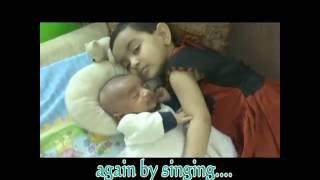 Bengali Nursery Rhymes - ghum parani mashi pishi
