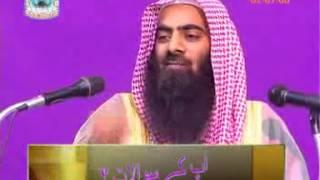 Witr ki namaz kis tarah padhi jaye   Shaykh Tauseef ur Rahman