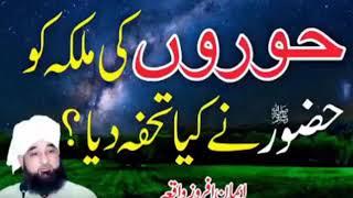Raza Saqib Mustafai New Bayan 2018 !Emotional !Daily Advice !by Hamza Hashmi