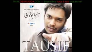 Jaan Pakhi   Tausif   Kheya