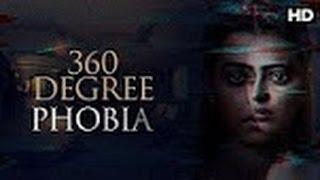 360 Degree Video & Song Roke Na Ruke Launch From Radhika Apte's Phobia