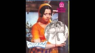 Kaalinga Sarpa - Kelo Thammanna